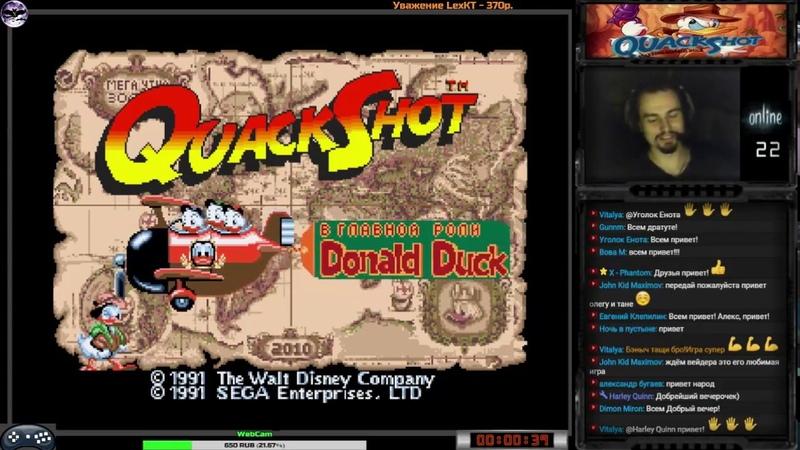 Quackshot starring Donald Duck прохождение | Игра на (SEGA Genesis, Mega Drive) 1991 Стрим HD RUS