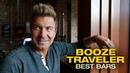Горячительные путешествия Booze Traveler Германия
