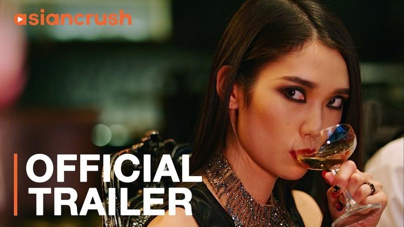 Shes Just A Shadow   OFFICIAL TRAILER   Japanese Crime Thriller   Tao Okamoto, LOKA Kihiro