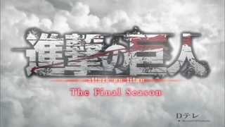 Attack on Titan All Openings (1-6)