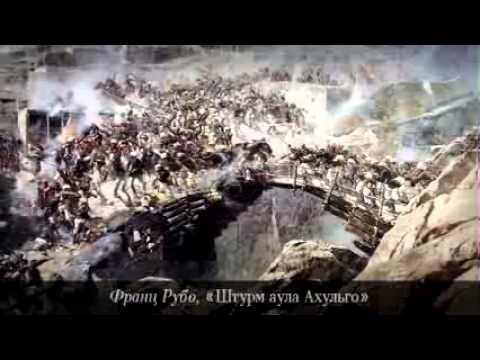 Русская Спарта 500 русских против 40000 персов персидский поход полковника Карягина