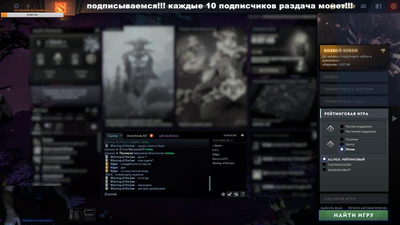 Врыв в ТОП-1 или как не упасть на дно RUS