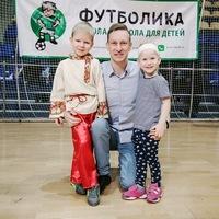Павел Перетягин