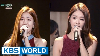 DAVICHI - This Love   다비치 - 이사랑 [Music Bank Special Stage / ]