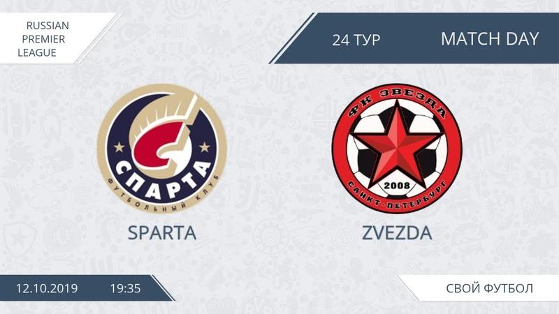 Спарта 4 2 Звезда 24 тур РПЛ