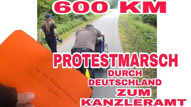 600KM PROTESTMARSCH ZUM KANZLERAMT