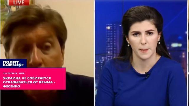 Украина не собирается отказываться от Крыма Фесенко
