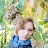 Katya Katina