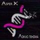 Asper X - Локус генома