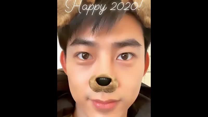 2020-01-24 - IG Story Счастливого 2020!