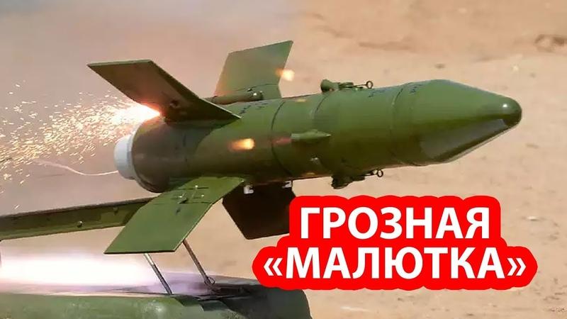 Русская ПТРК Малютка превратила израильский броневик в груду металлолома