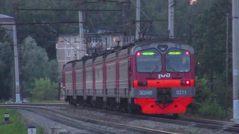 Электропоезд ЭД4М-0211 перегон Латышская-Нара 6.07.2019