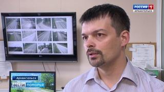 Областное дорожное агентство «Архангельскавтодор» открыло аккаунты в мессенджерах и соцсетях