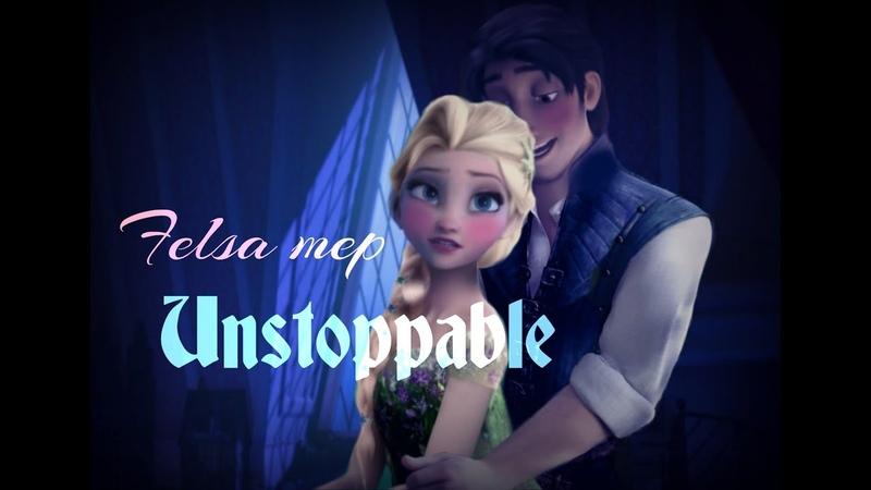 Felsa Unstoppable mep part 1