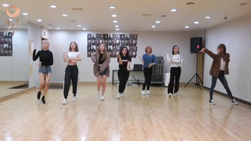 Dreamcatcher - Breaking Out Dance Practice