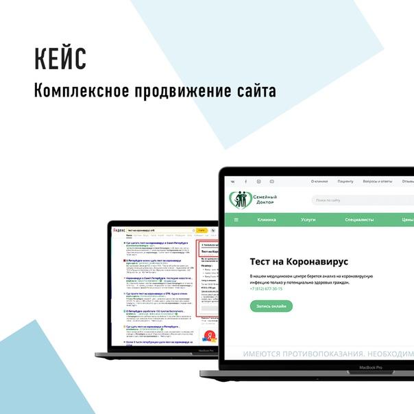 Договор комплексное продвижение сайт компания аста официальный сайт