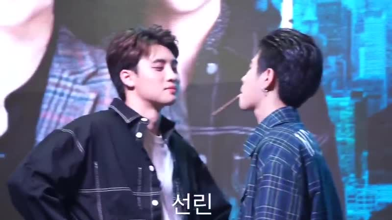 Pocky game with 2wish