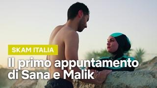Il primo appuntamento di Sana e Malik in Skam Italia 4 | Netflix Italia