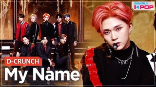 [Simply K-Pop] D-CRUNCH (디크런치) - My Name _