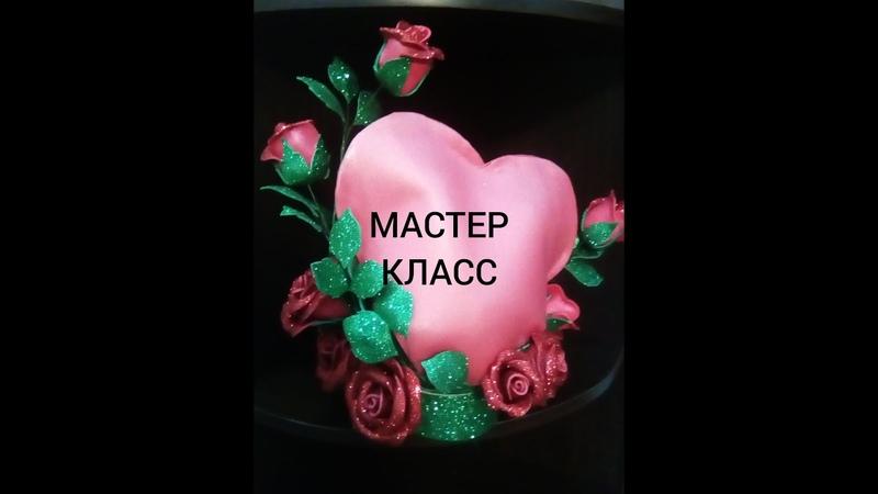 МАСТЕР-КЛАСС НОЧНИК ВЛЮБЛЕННОЕ СЕРДЦЕ