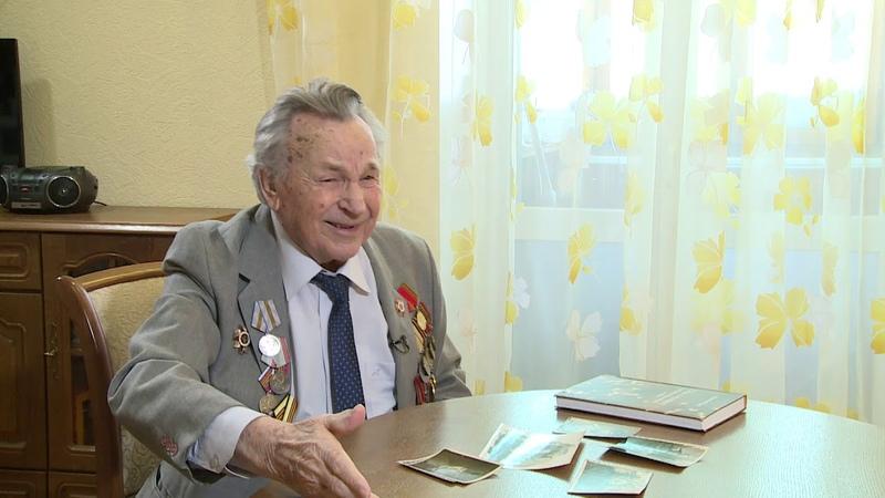 Семен Трофимович Попов ветеран участник Сталинградской битвы г Барнаул