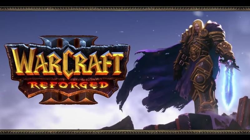 Абвер смотрит на геймплей Warcraft III Reforged