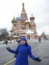 Фотоальбом Лилии Литвиненко