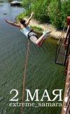 Прыжки с моста 2 МАЯ 2010 @ :: Extreme Samara ::