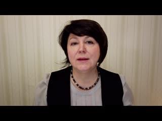 Курс подготовки к ЕГЭ по обществознанию - Татьяна Дмитревна Засорина