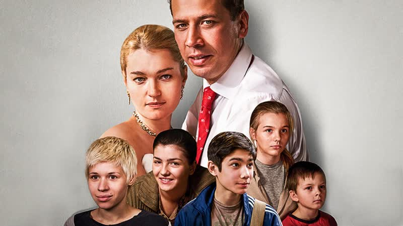 СЕМЕЙНЫЙ ДОМ 2010 1 серия