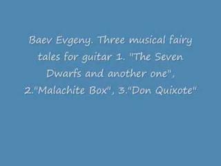 Баев Евг. Три  Сказки для гитары (играют мои ученики)