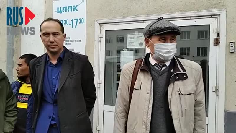 ⭕️ Башкирия Фаиль Алсынов Апелляционный суд 15 сент 2020 RusNews