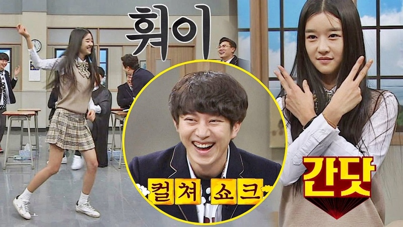 [컬처쇼크] 섹시 댄스(!)라고 했는데.. 서예지(Seo Ye Ji)만의 스웩 재롱잔치☆ 아는 형님(Knowing bros) 65회