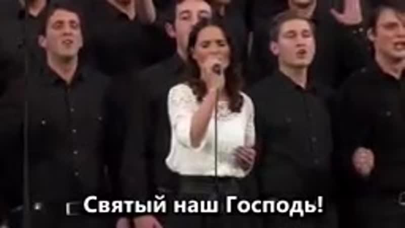 Баптистское прославление в Румынии Русские субтитры