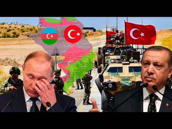 Турецкий солдат идет в Азербайджан Кремль переобулся на лету Крах карабахского гамбита Путина