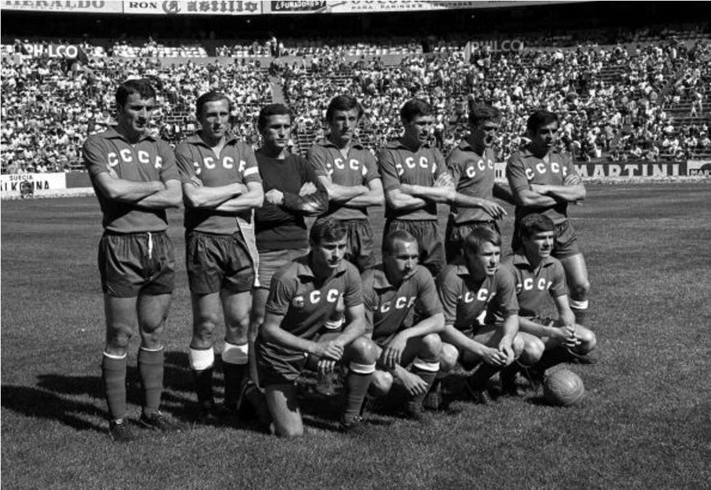 Сборная СССР на чемпионате мира в Мексике 1970 год