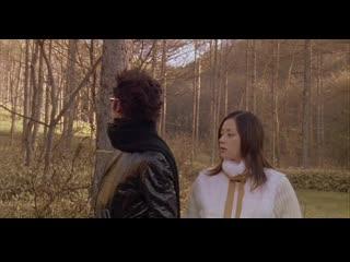 Безымянный лес / Shiritsu tantei Hama Maiku: Namae no nai mori / Mike Yokohama.A Forest With No Name, 2002