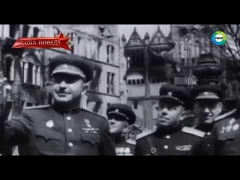 Фильм МТРК МИР Маршал Баграмян