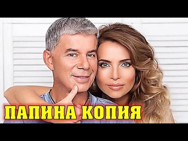 Просто копия Как выглядит взрослая дочь Олега Газманова