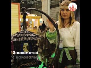 Женщина-кузнец из Сибири - Проект  Дача