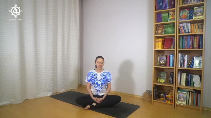 Йога для пожилых 60+. Вечерняя практика. Елена Гаврилова