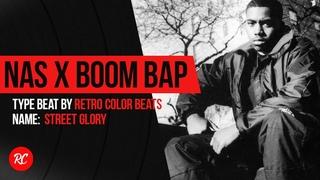 [FREE] Nas x Boom Bap Type Beat - Street Glory