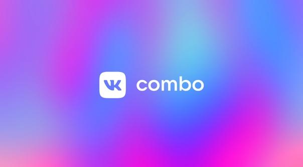 С Музыкой ВКонтакте — ещё и скидки на еду, такси и каршеринг