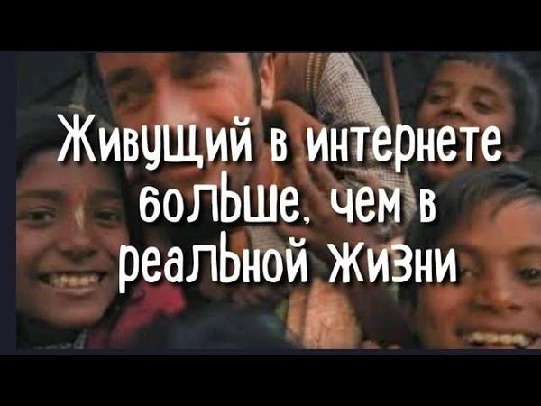 Фильм о Каждом За завесой материализма