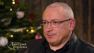 Дмитрий Гордон шутит про Барака Обаму, с Ходорковским
