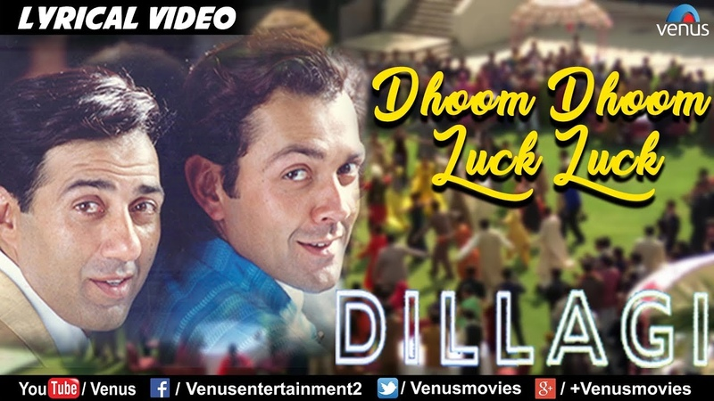Dhoom Dhoom Luck Luck LYRICAL VIDEO Sunny Bobby Deol Dillagi 90's Blockbuster Song