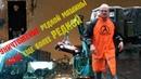 УНИЧТОЖЕНИЕ РЕДКОЙ МАШИНЫ VOLVO ПРОТИВ ГАЗ 66 РЕМОНТ ДВИГАТЕЛЯ КЕШБЕК ЗАРАБОТОК В КРИЗИС