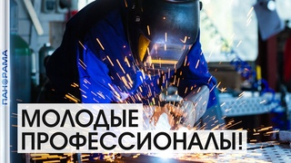 Молодые профессионалы в деле! Конкурс профмастерства в Донецке: работают сварщики!