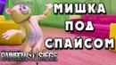 МИШКА ПОД СПАЙСОМ! Ивент от Ubisoft / Rainbow Six Magic Siege