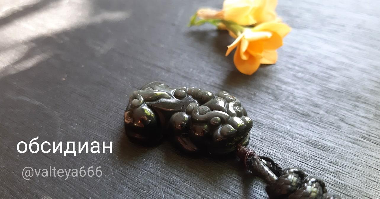 Украина - Натуальные камни. Талисманы, амулеты из натуральных камней - Страница 3 00iucvB3tdQ